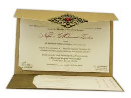 Invitation Cards Coimbatore Indian Wedding Invitation Cards Indian Wedding Invitation Cards