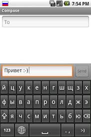 android keyboard apk russian keyboard apk for android