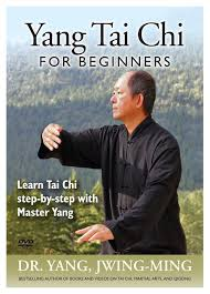 step class dvd yang chi for beginners dvd chi dvd learn chi and