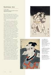 japanese woodblock prints artists publishers and masterworks
