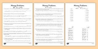urdu maths primary resources translated resources page 1