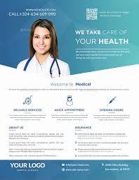 healthcare brochure templates free free flyer templates free flyer templates 20 free