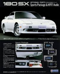 nissan sentra parts catalog catalog nissan 180sx genuine optional parts brochure 240sx ps13