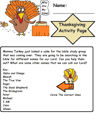 thanksgiving writing pages thanksgiving sunday lesson