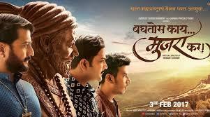 baghtos kay u2026 mujra kar movie review this film is as solid as