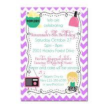 Kids Birthday Party Invitation Card Tween Birthday Party Invitations Birthday Party Invitation Dress