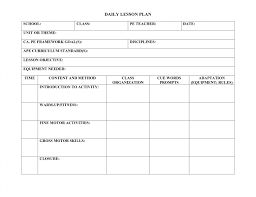 pe lesson plan template teachers pinterest plans teacher high
