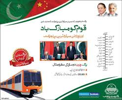 Metro Orange Line Map by Orange Line Lahore Metro Alchetron The Free Social Encyclopedia