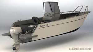 Free Wooden Boat Design by Mrfreeplans Diyboatplans Page 22