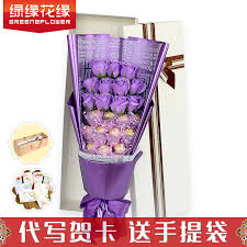 Food Gifts To Send China Simulation Food Gift China Simulation Food Gift Shopping