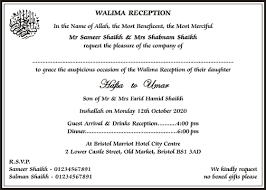 muslim wedding card wording shadi card wording bf digital printing