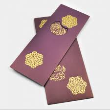 royal wedding cards royal wedding cards kuwait city arabia weddings