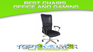 Good Desk Chair For Gaming by Best Pc Gaming Ergonomic Office Chairs 2013 Mesh Vs Leather Youtube