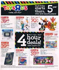 black friday ulta 2014 black friday and cyber monday stores and deals 2014 6abc com