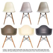 eames style daw arm chair deep colours 20 colours by cielshop