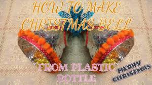 diy christmas crafts from waste plastic bottle make amazing