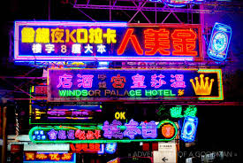 kowloon hong kong a city of neon lights greg goodman