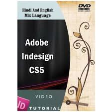 indesign tutorial in hindi adobe indesign cs6 video tutorials dvd in hindi by zoomla infotech
