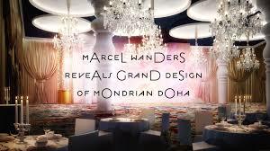 home marcel wanders