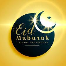 Greeting Card Designs Free Download Beautiful Eid Mubarak Greeting Card Design With Crescent Moon