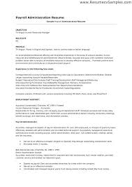 91b Resume 100 Accounts Receivable Resume Templates Customer Service