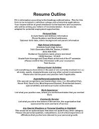 Resume Heading Examples by Scholarship Resume Template 25 Best Teacher Resumes Ideas On