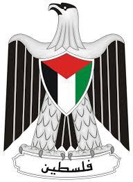 palestine liberation organization wikipedia