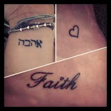 my x3 small tattoos heart faith and ahava love small heart