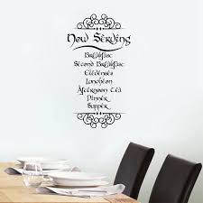 online buy wholesale kitchen wall sticker quotes from china the hobbit tolkien inspired meal quotes vinyl wall sticker decals kitchen room art decals mural decoration