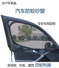 Magnetic Curtains For Car Window Screens Mosquito Magnetic Mosquito Net Car Curtains Car