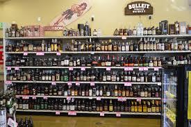 home city liquor