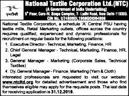 home textile designer jobs in mumbai jobs in national textile corporation ltd vacancies in national