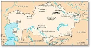 middle east map kazakhstan kazakhstan satellite imagery digital topographic maps drgs dems