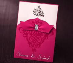 Islamic Invitation Cards 16 Best Muslim Invitation Cards Images On Pinterest Wedding
