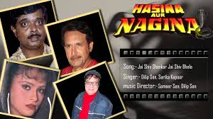 Nagina International Jai Shiv Shankar Bhola Hasina Aur Nagina Hit 1996 Movie Youtube