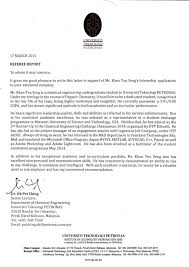 Engineering Intern Resume Best Solutions Of Recommendation Letter From Employer Internship