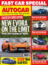 autocar uk 29 july docshare tips