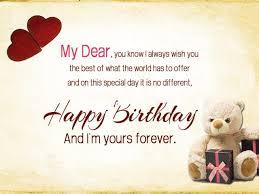 59 unique happy birthday wishes for husband 9 happy birthday