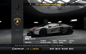 Lamborghini Aventador Acceleration - need for speed shift 2 unleashed lamborghini aventador er1500 tzr