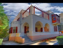 Traditional Arabic House Designs House Interior - Arabic home design