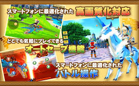 home design story for android capcom u0027s 3ds title u0027monster hunter stories u0027 has launched for