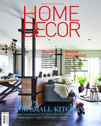 home decoration magazines media center