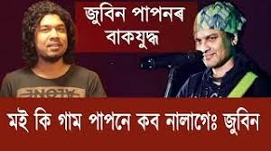 Zubeen Garg S Top Five Controversies In His Life জ ব ন - zubeen garg saying about papon clipzui com
