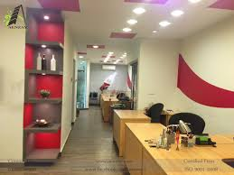 finance department at coke head office lahore executed by aenzay
