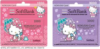 hello prepaid card kokusai card a prepaid international and domestic phone card to