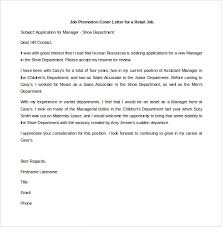 sample cover letter for promotion 0 job examples lettercover