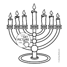 and chanukah holiday coloring pages for kids printable free