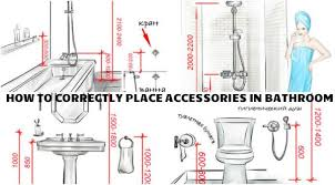 correctly positioning accessories in your brand new bathroom