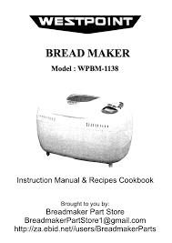 wpbm 1138 westpoint horizontal 2 5lb 1 25kg bread maker by hi fi