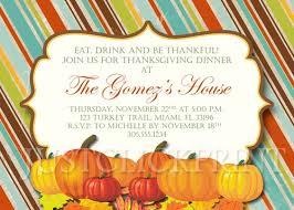 fall harvest thanksgiving dinner invitation printable